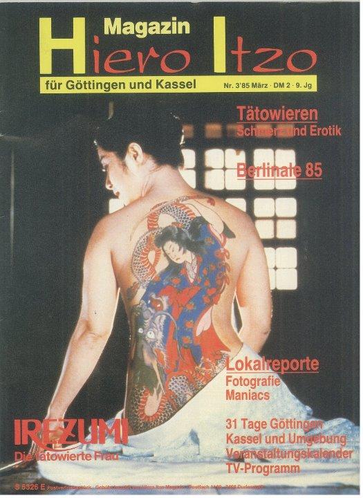 Das Beste aus März 1985